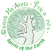 Ruach Ha'Aretz logo